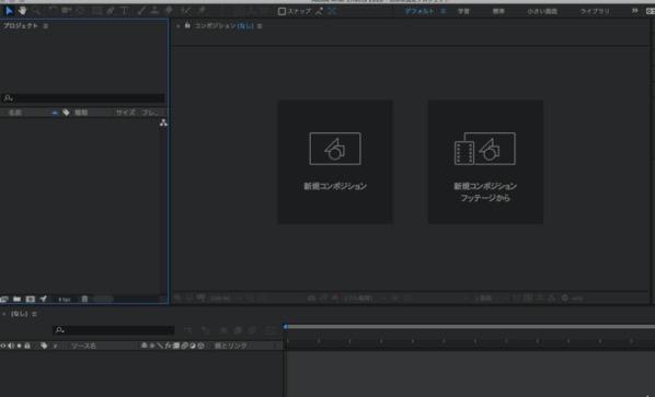 Cursor と Adobe After Effects 2020 名称未設定プロジェクト