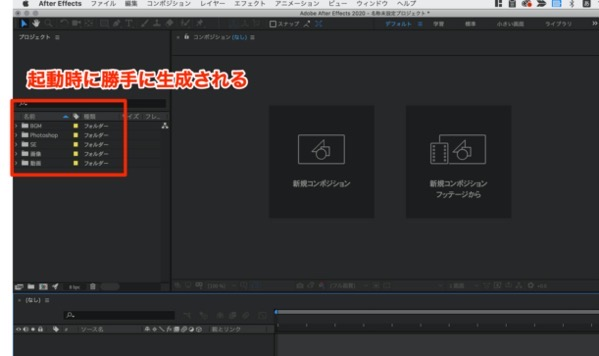 DisplaysExtra と AppleBluetoothExtra と AirPortExtra と Item 0